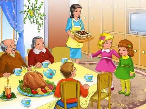 Детские картинки моя семья для детского сада, анимашки