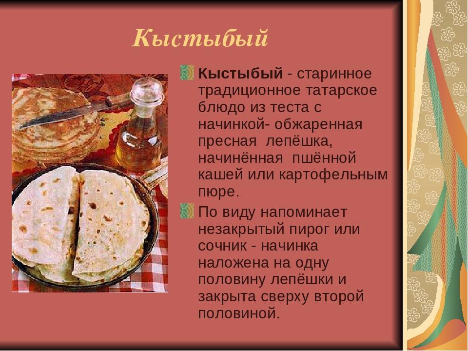 Низкокалорийные сырники из творога рецепт пошагово