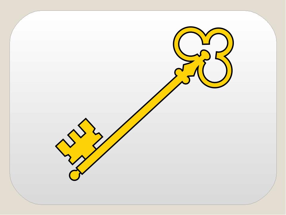 это цветы золотой ключик буратино картинка распечатать шаблон вероятность что когда