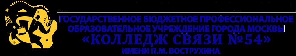 Контрольно оценочные средства по дисциплине Правила безопасности  hello html m1cb900fd png