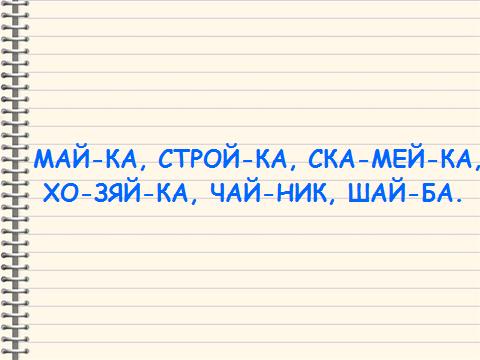 hello_html_m2825b60e.png