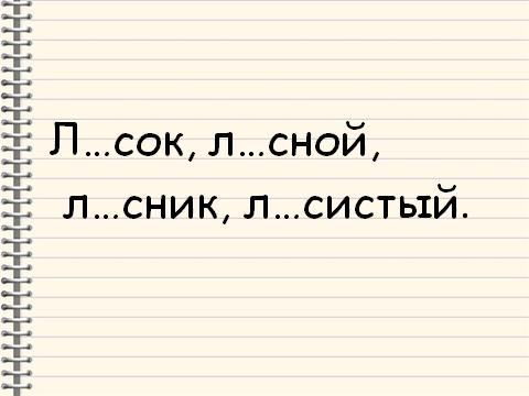 hello_html_m695314bc.png