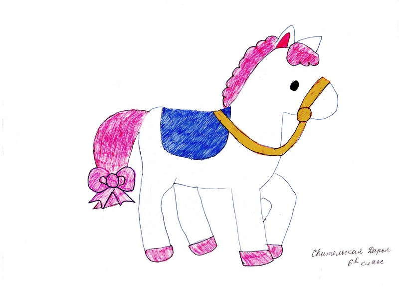 Конь с розовой гривой нарисовать поэтапно