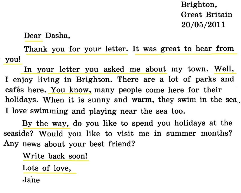 английском гдз письмо другу на