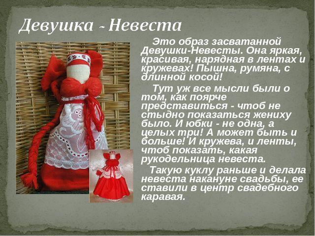 dobrota-prezentatsiya-s-pozhelaniem-dobrogo-dnya-devushke