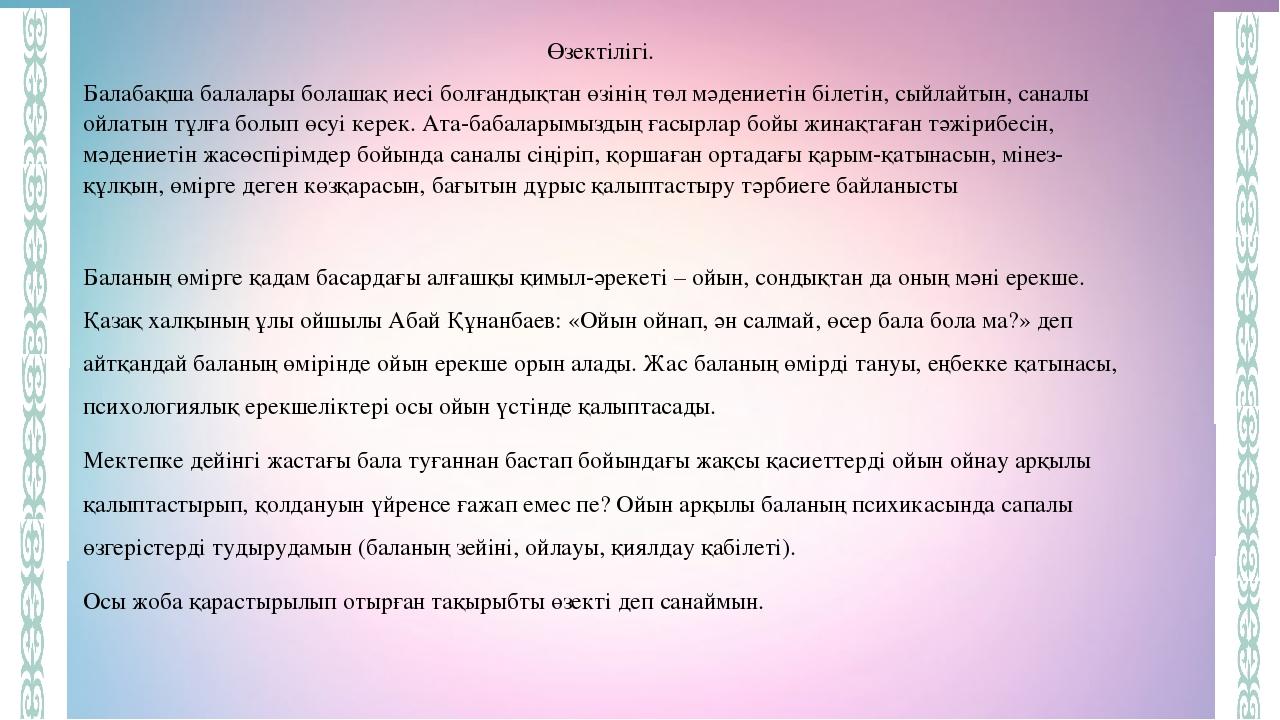 1 рубль салымы бар казино