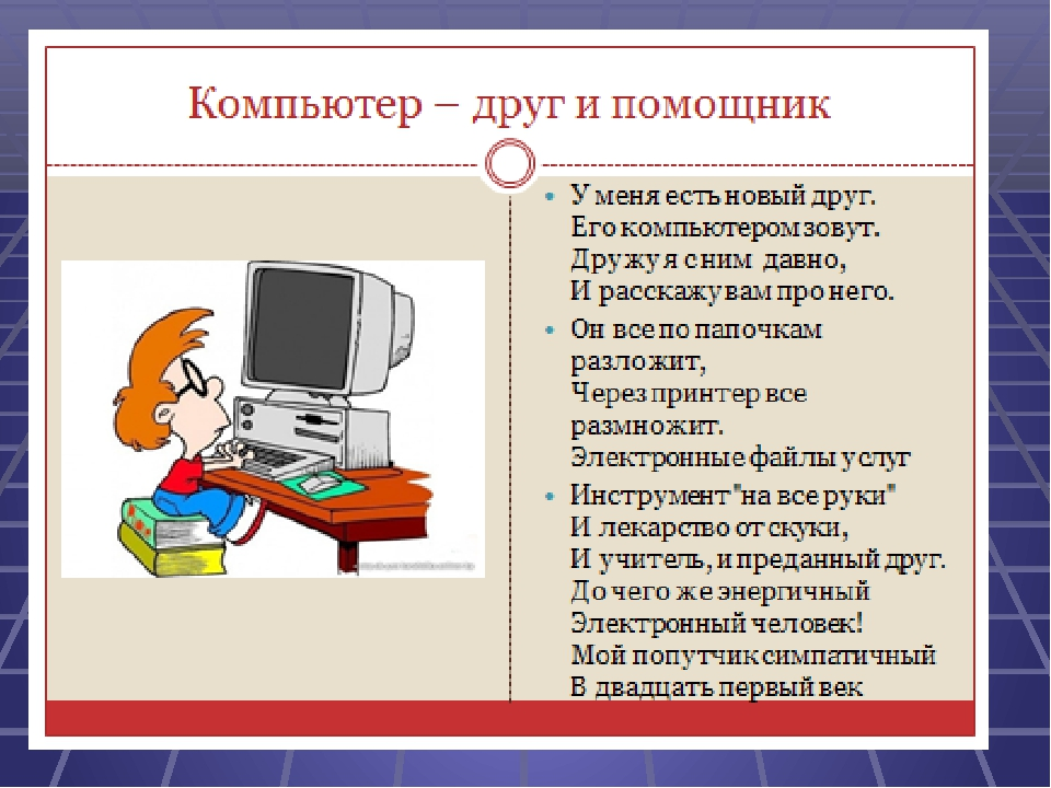 computer system essay Life's place essay philosophy professional achievements essay headings decision making essay writing process easy taxi mexico tarifas essay my future.