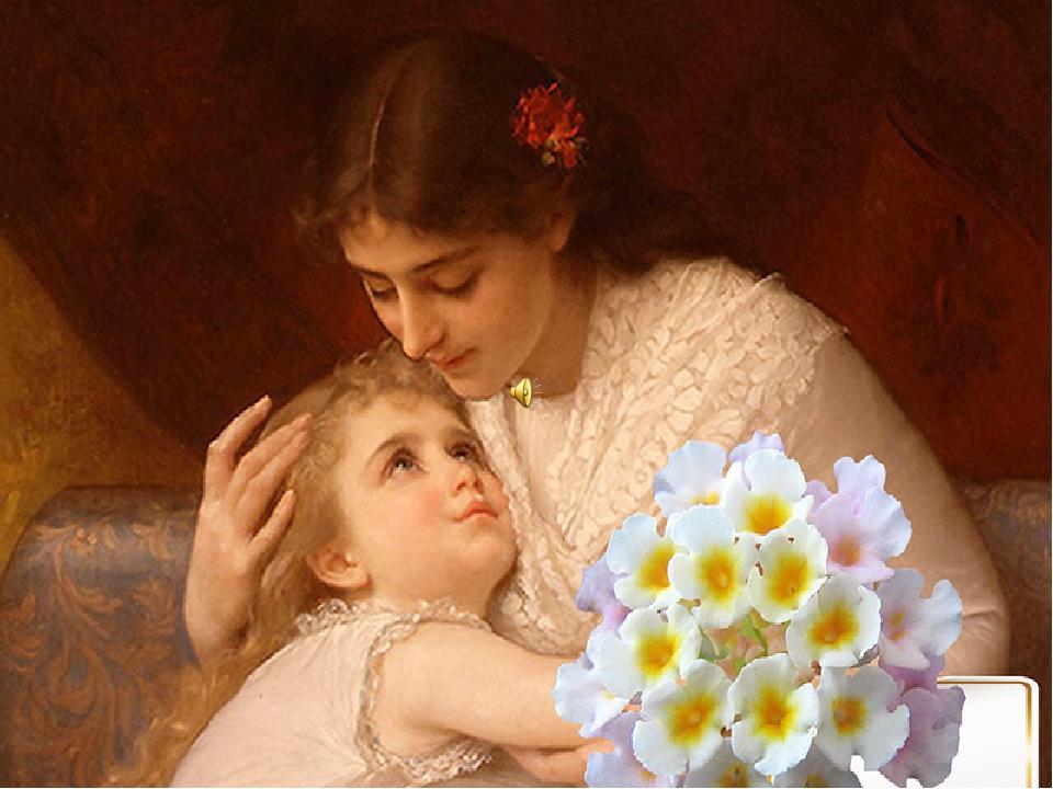 День матери нежные картинки