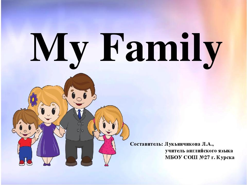 картинки моя семья для проекта по английскому один способов