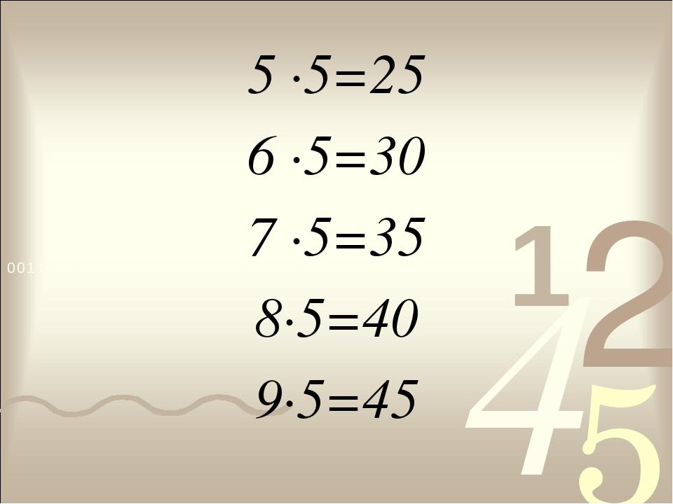 5 ·5=25 6 ·5=30 7 ·5=35 8·5=40 9·5=45