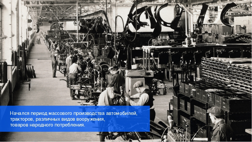 american business history for motor vehicle assembler Ford called the new car the model a, commemorating ford motor company's first car, the 1903 model a the car was the first vehicle to sport the iconic blue oval logo, and it included innovative features like a safety glass windshield.