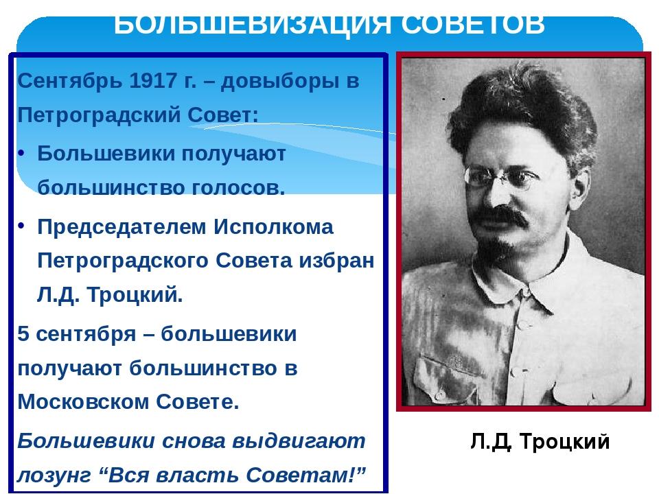 Около пяти часов утра из депутатов-большевиков во дворце находились только дыбенко и ещё несколько человек