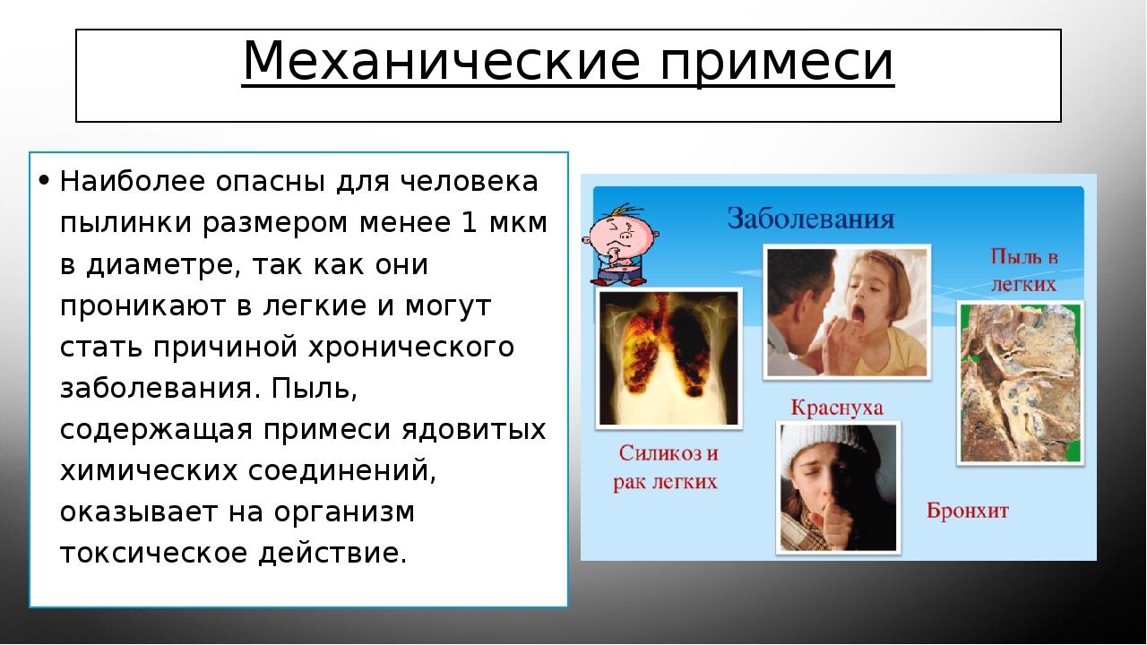 Web учебники по биологии терморегуляция