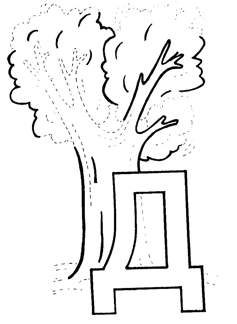 Начало середина конец слова схема фото 382