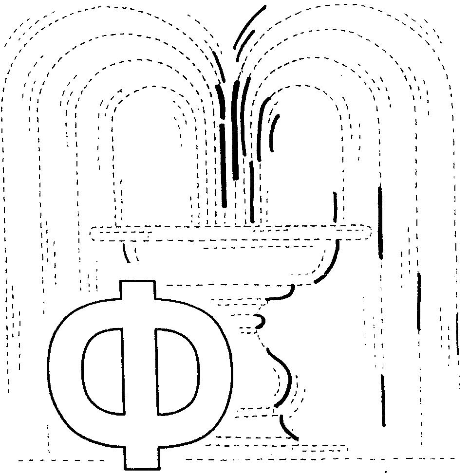 Начало середина конец слова схема фото 247
