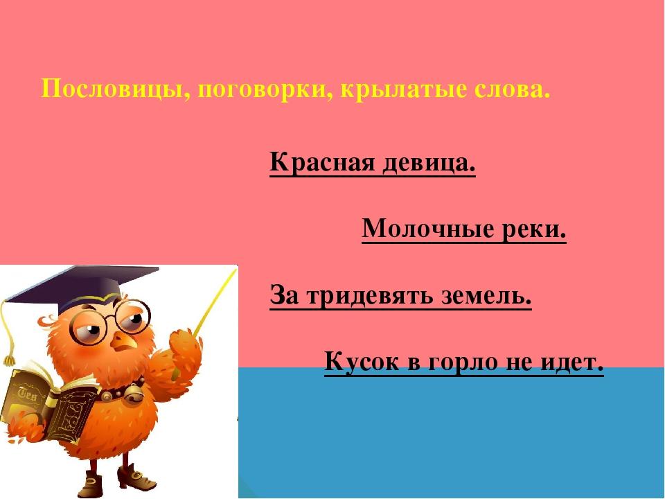 Русские пословицы Викицитатник