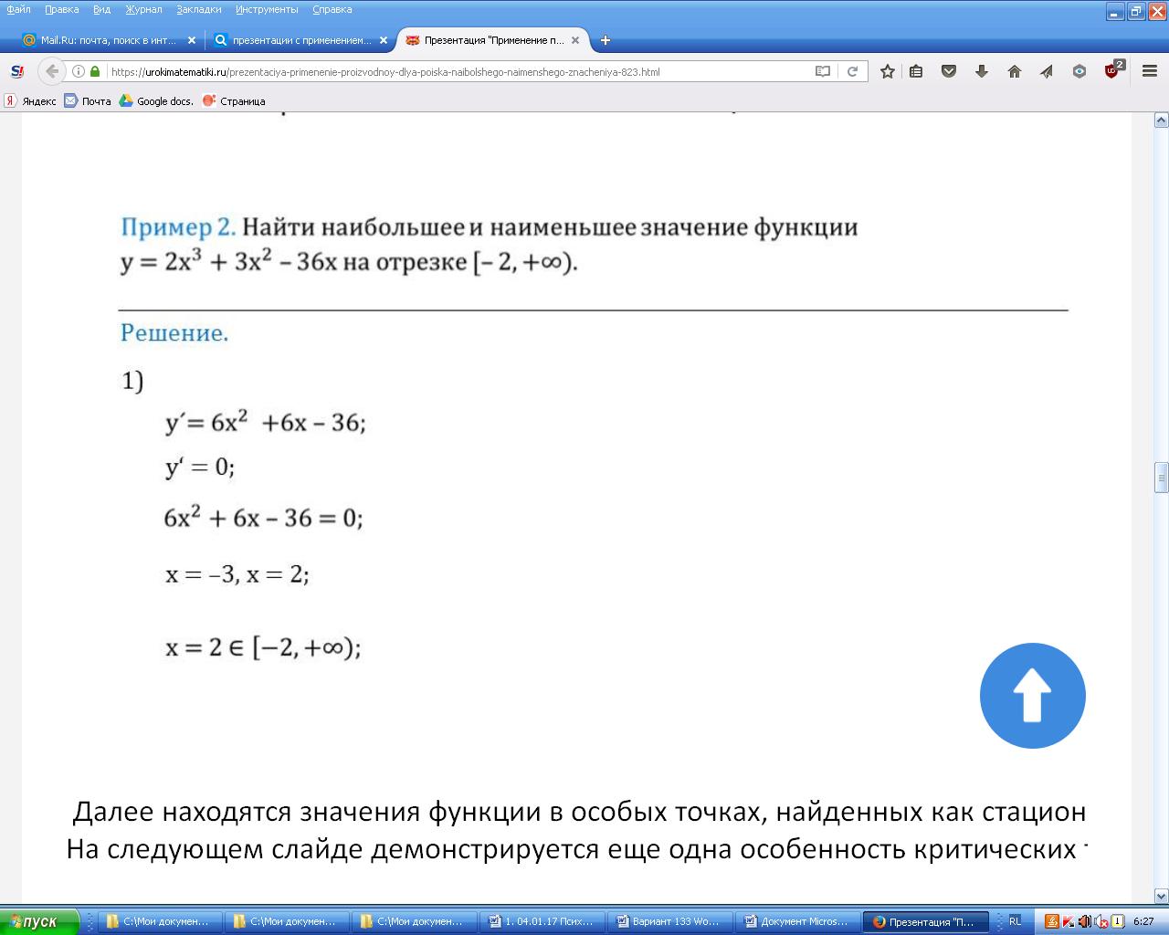 hello_html_m2620512b.png