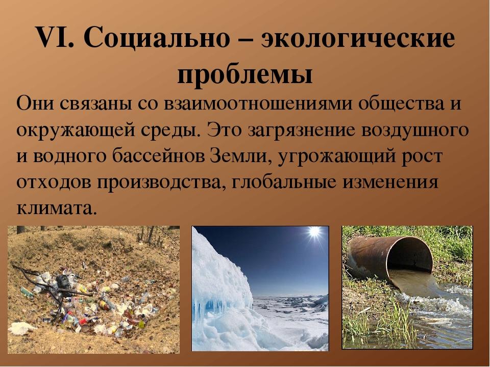 Воронеж город воинской славы доклад с фото кто-то получает