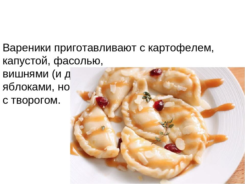 Блюда из макарон и творога
