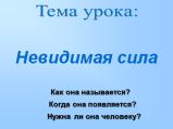 hello_html_m71cb51ba.png
