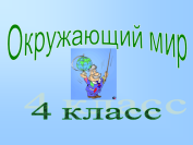 hello_html_m7d9c9035.png