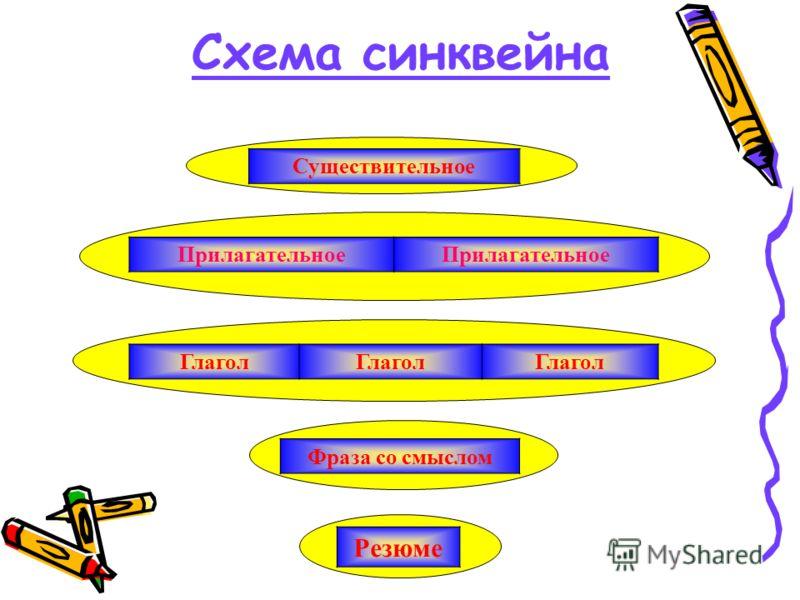 hello_html_754690f4.jpg