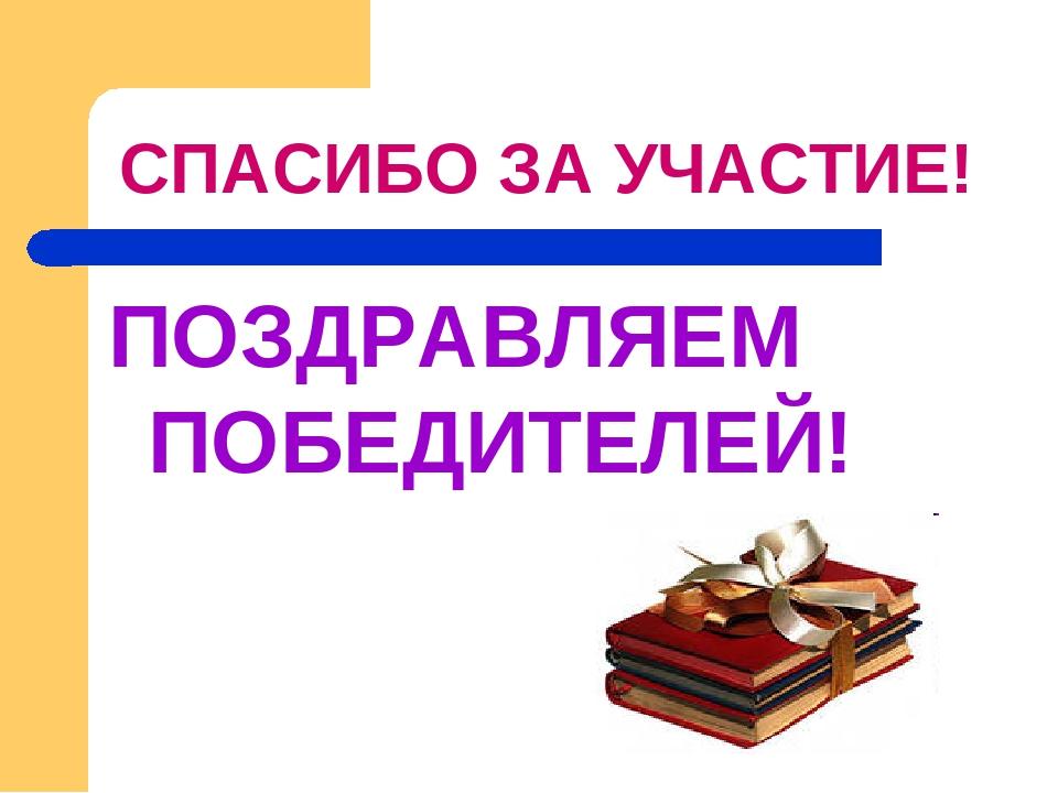 поздравления для конкурса чтецов юбилей