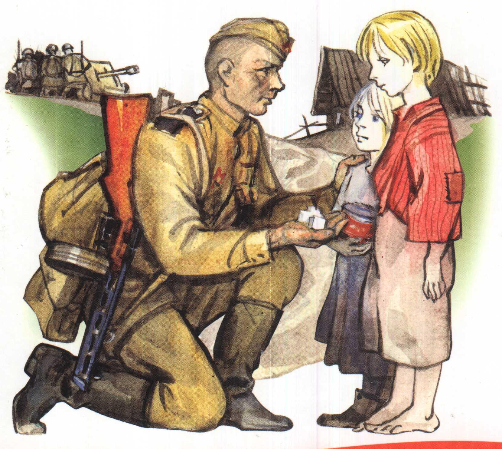 Картинка детям о войне