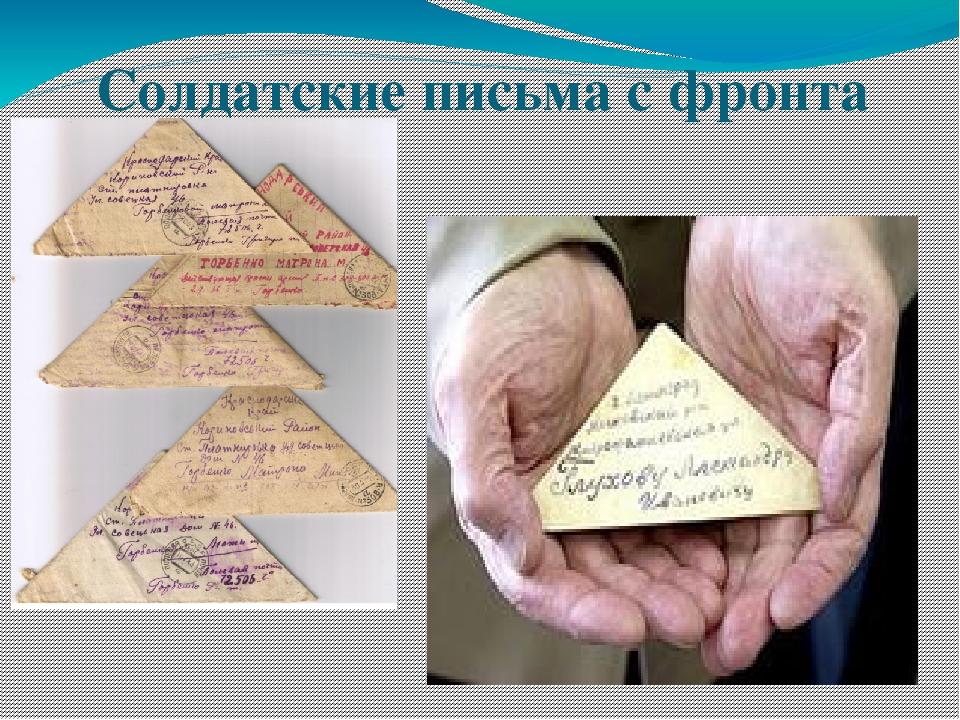 Читать онлайн  Вюстер Виганд В аду Сталинграда Кровавый