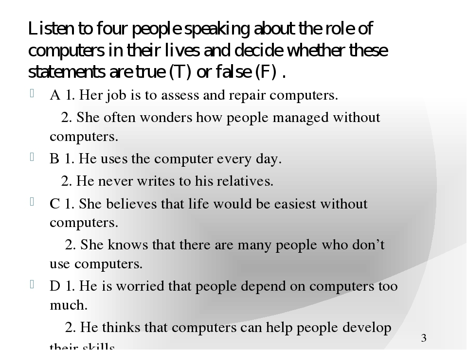 a look at the role of computers in the modern society Brief history of the internet and a medium for collaboration and interaction between individuals and their computers without regard and internet society.