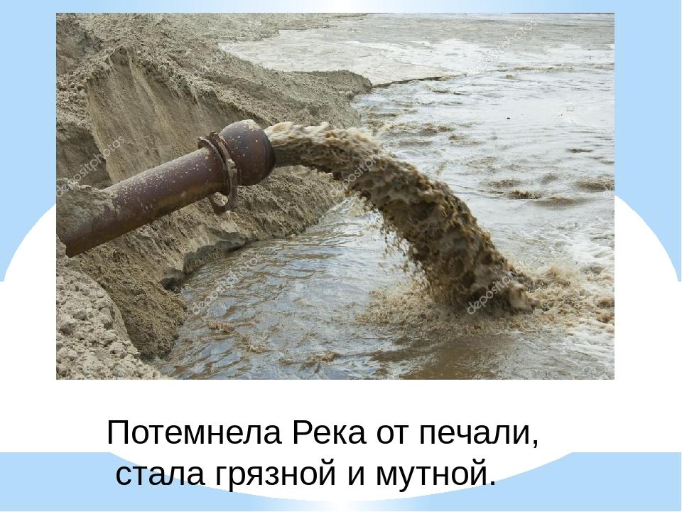 Спасать мужчину из воды — хотеть от него ребенка.