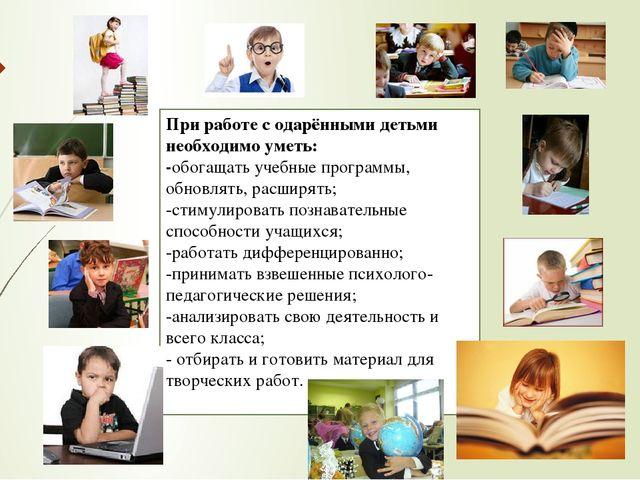 России обналичивать методы работы с одарёнными по химии (вахта)Торговля, Сигналы просты