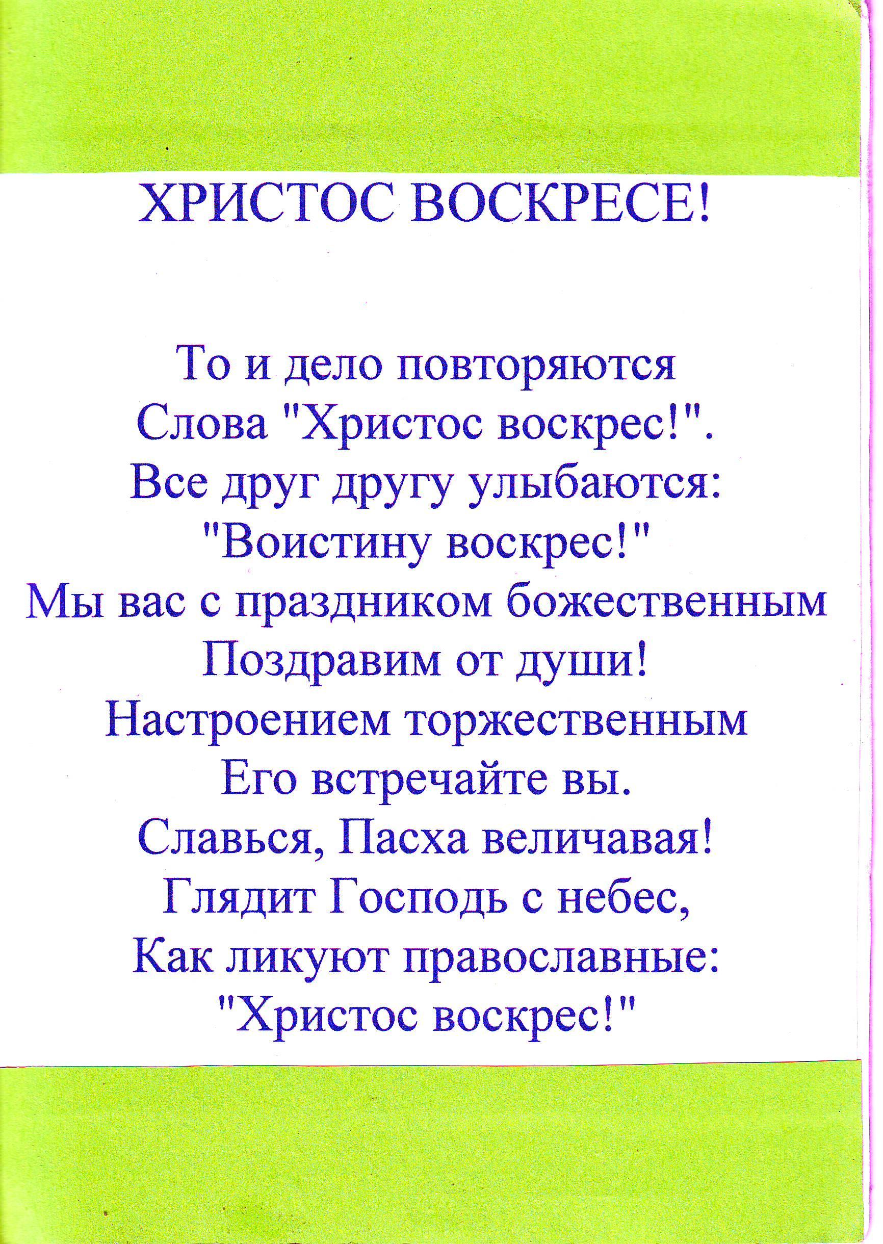 hello_html_md0f3cb2.jpg