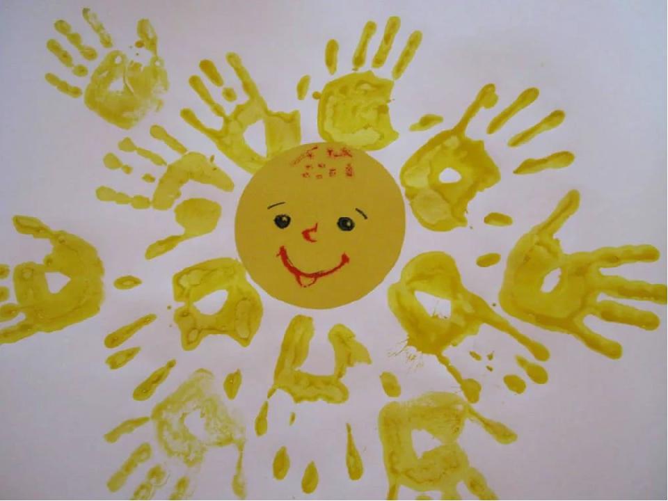 позитивные эмоции картинки в доу по теме руками имеют форму небольших