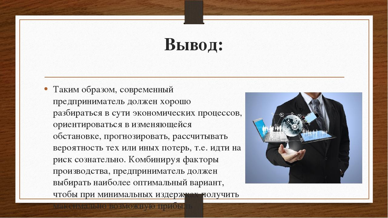 Старцев И.П. Магазин автозапчасти, открыл свое предприятие в 2015 году. Своим...
