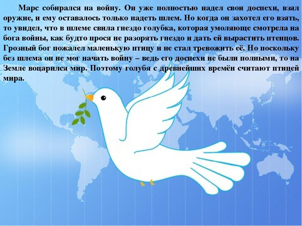 Картинки к уроку мира