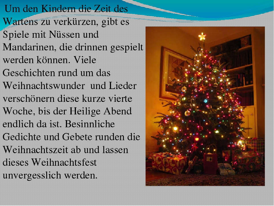 Поздравление с рождеством на немецком в стихах