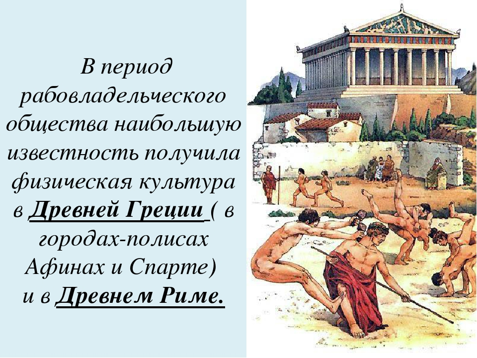 ancient rome vs ancient greece Personally i think ancient greece was more creative with art and ideas rome was the better builder so if you are artistic, take greece if you like order and control, take rome.