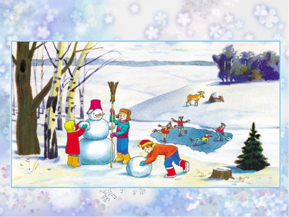 картинка к составлению рассказа река замерзла сайте сказка есть