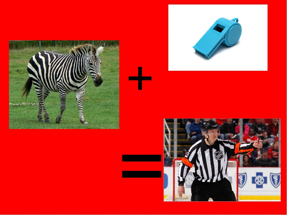 где логика задания в картинках с ответами презентация