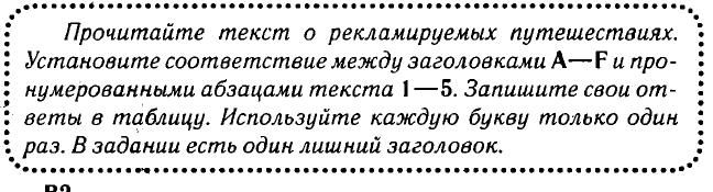 английский 8 класс минасова