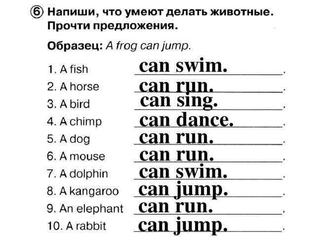 can swim. can run. can sing. can dance. can run. can run. can swim. can jump....