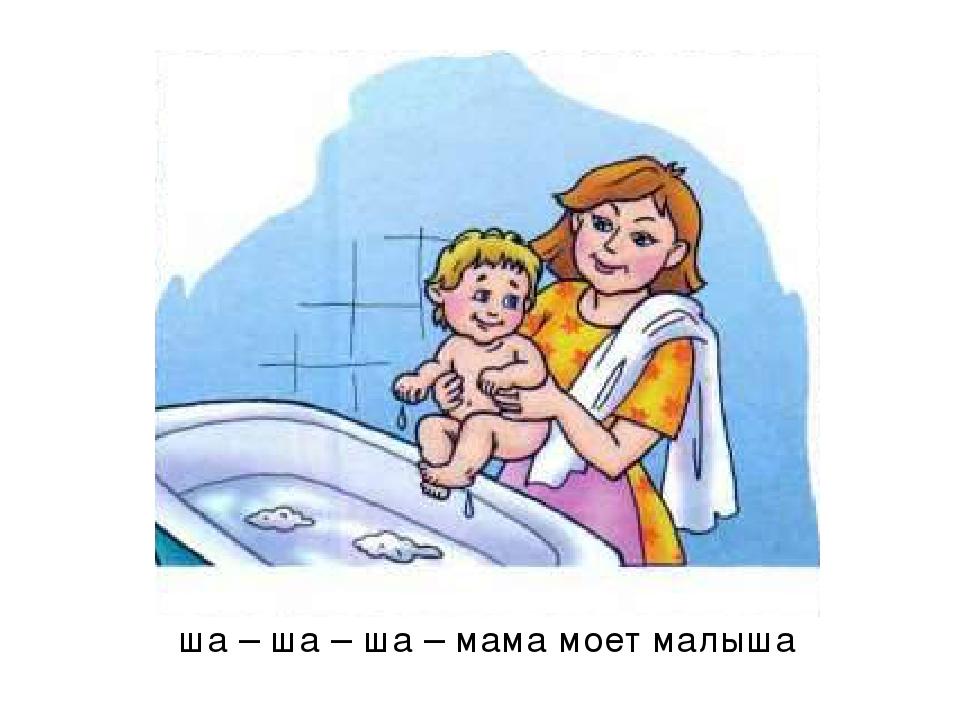 сожалению, картинка мама моет малыша всех