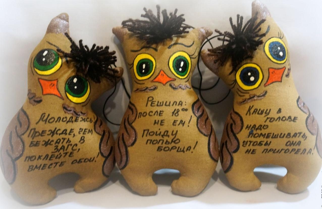 Мягкие игрушки с надписью своими руками