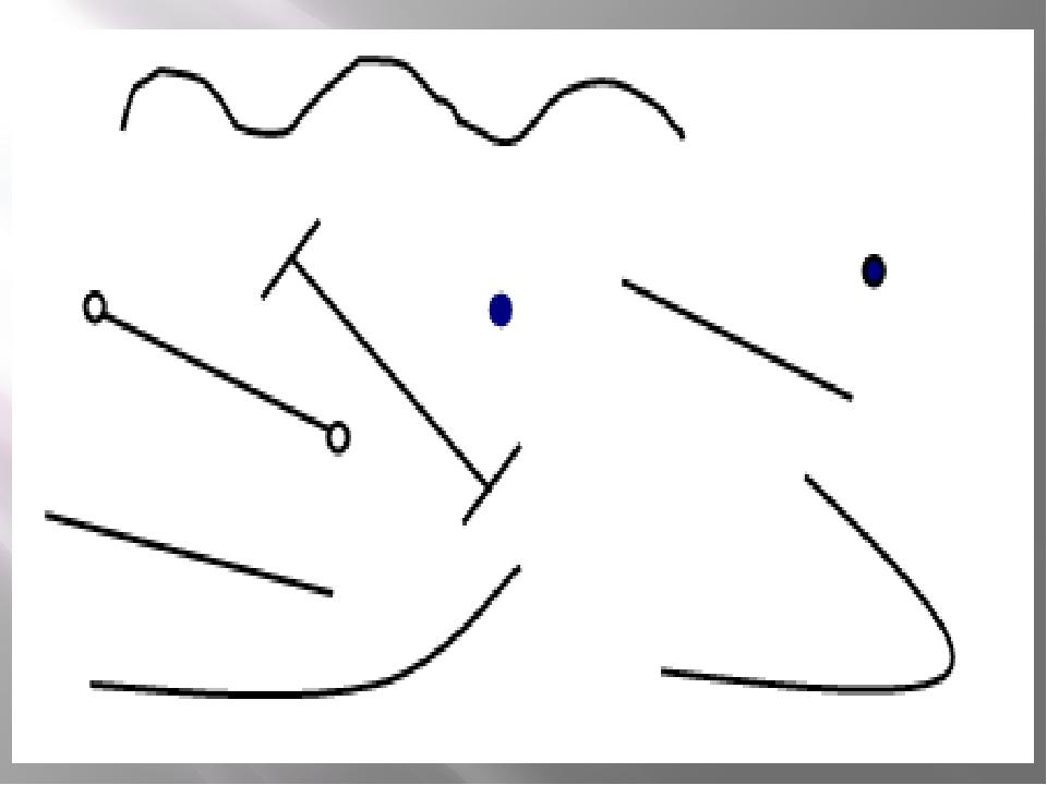 картинки отрезки прямые кривые