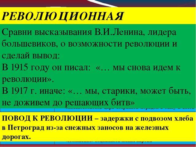 Разработки уроков история россии 11 класс шестаков
