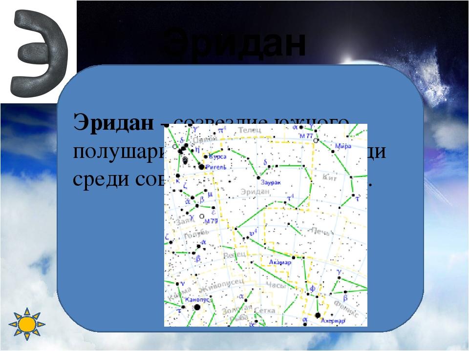 https://anjungsainssmkss.files.wordpress.com/2011/08/astronomer21.jpg?w=645 -...