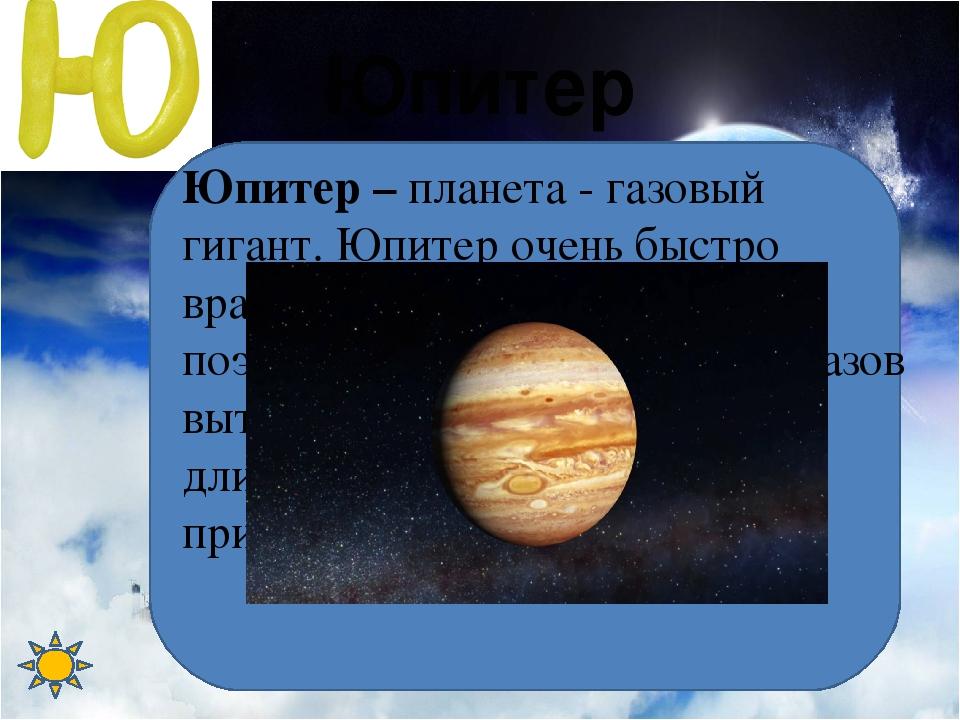http://stories-of success.ru/biografiya valentiny_tereshkovoi_pervaya_ zhensh...