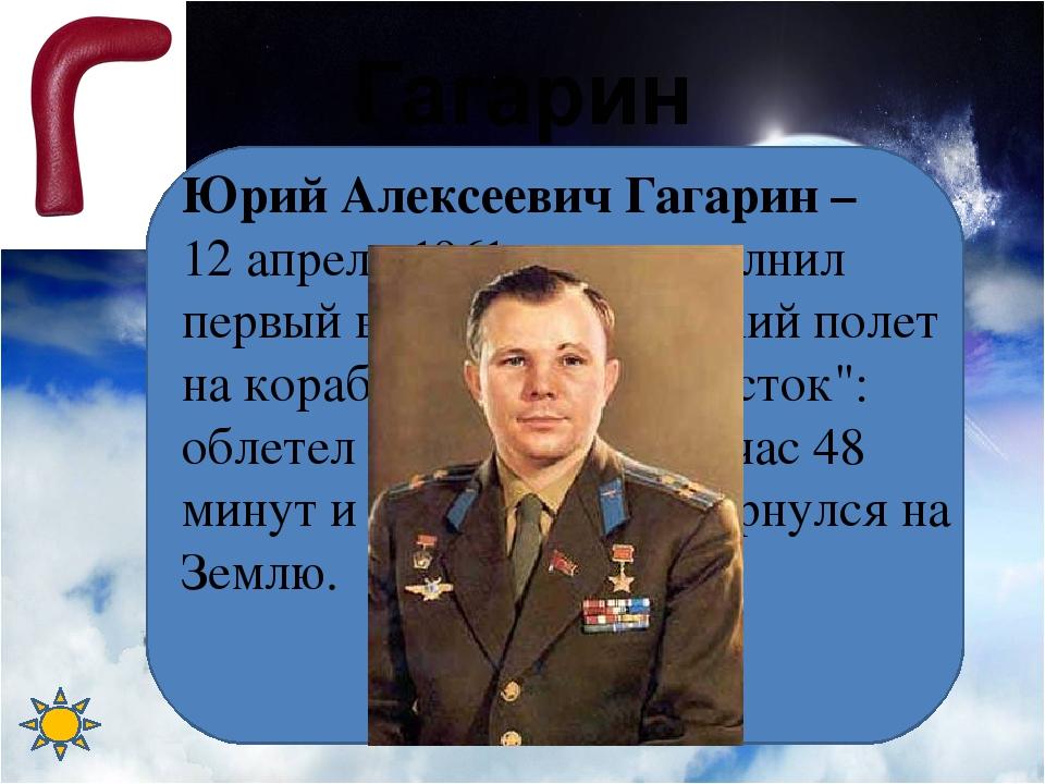 Егоров Борис Борисович Егоров известен как советский космонавт №9 и 13-й кос...
