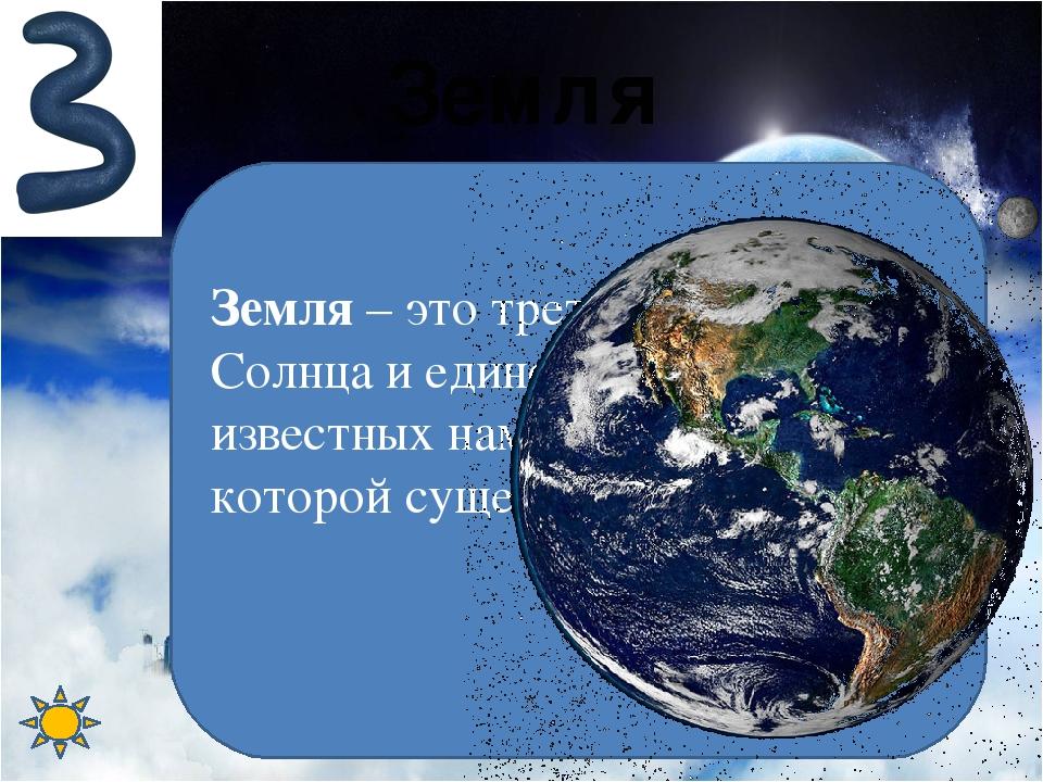 Ракета Ракета-носитель Протон (УР-500, 8К82) — ракета-носитель тяжёлого класс...